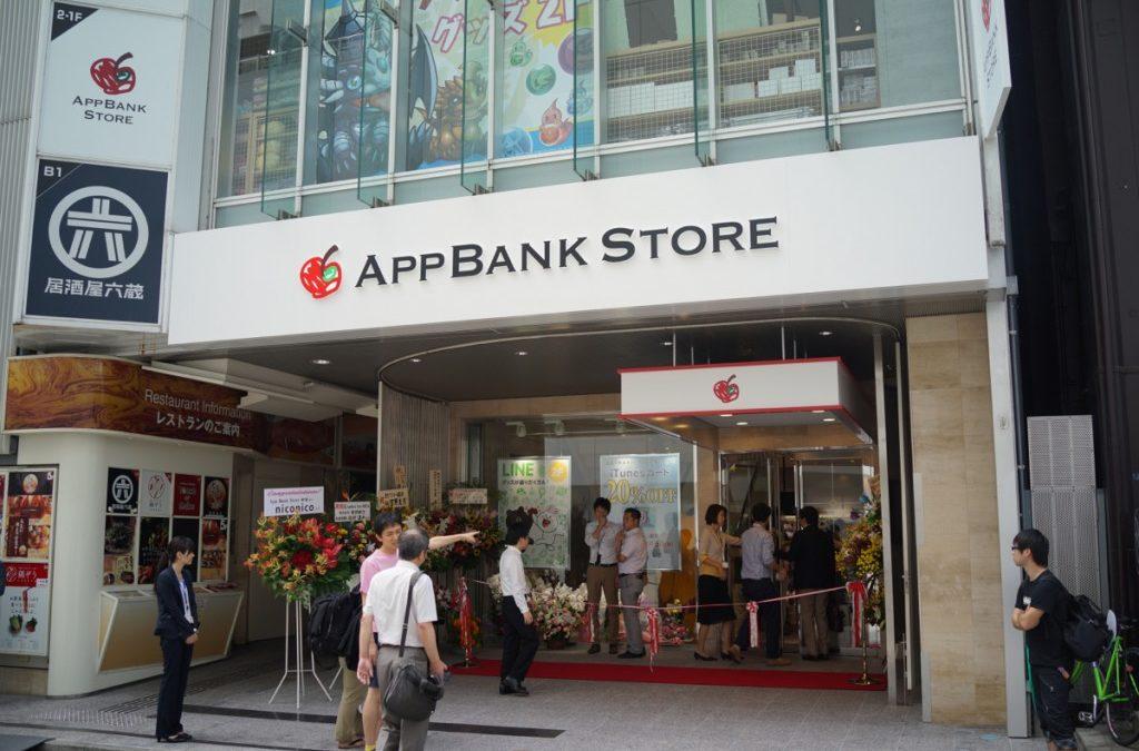 AppBank Store新宿、本日オープンしました!