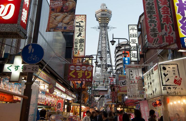 AUGM Osaka / September 2013が開催!
