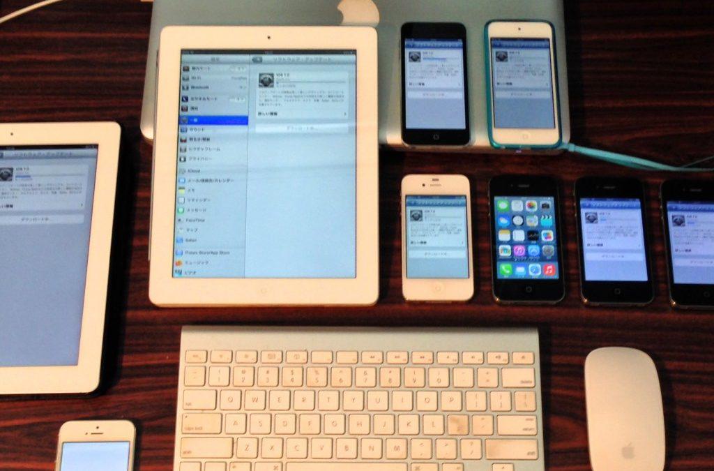 「iOS 7」アップデート中!