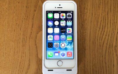 ストレージ内蔵バッテリーケース「space pack for iPhone 5s/5」のアプリをご紹介&ガイド。