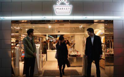 原宿にスマートフォンアクセサリストア「ハイパーマーケット」オープン。
