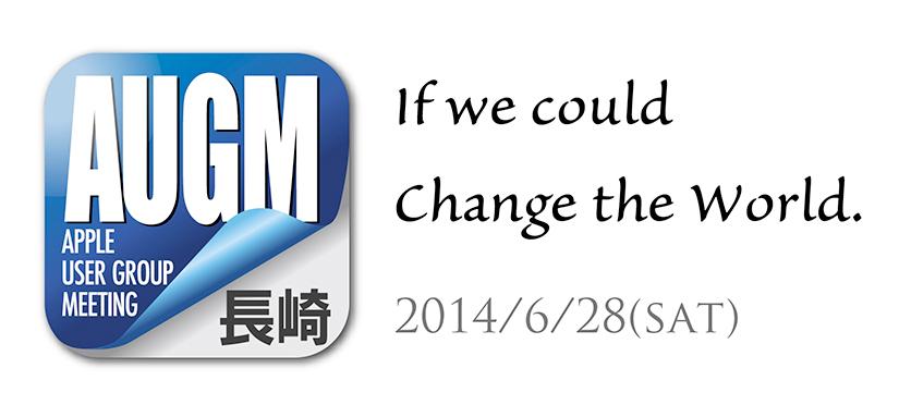 今週末開催のAUGM長崎に参加します。