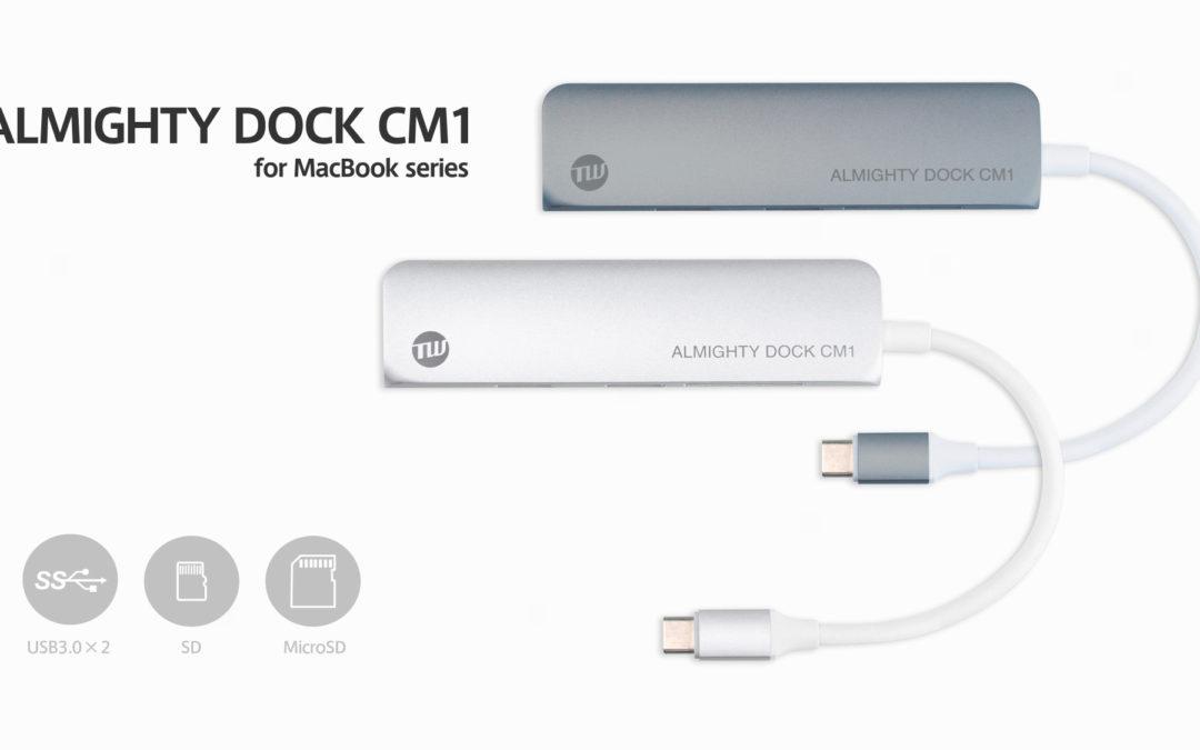 カメラマンやデザイナーの強い味方!出張や外出時に大活躍!MacBook Pro対応 パワーデリバリー機能搭載 ALMIGHTY DOCK CM1