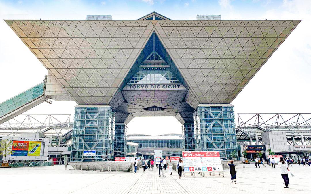 フォーカルポイントは「第88回東京インターナショナル・ギフトショー秋2019」に出展いたします。