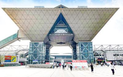 「第88回東京インターナショナル・ギフトショー秋2019」に出展