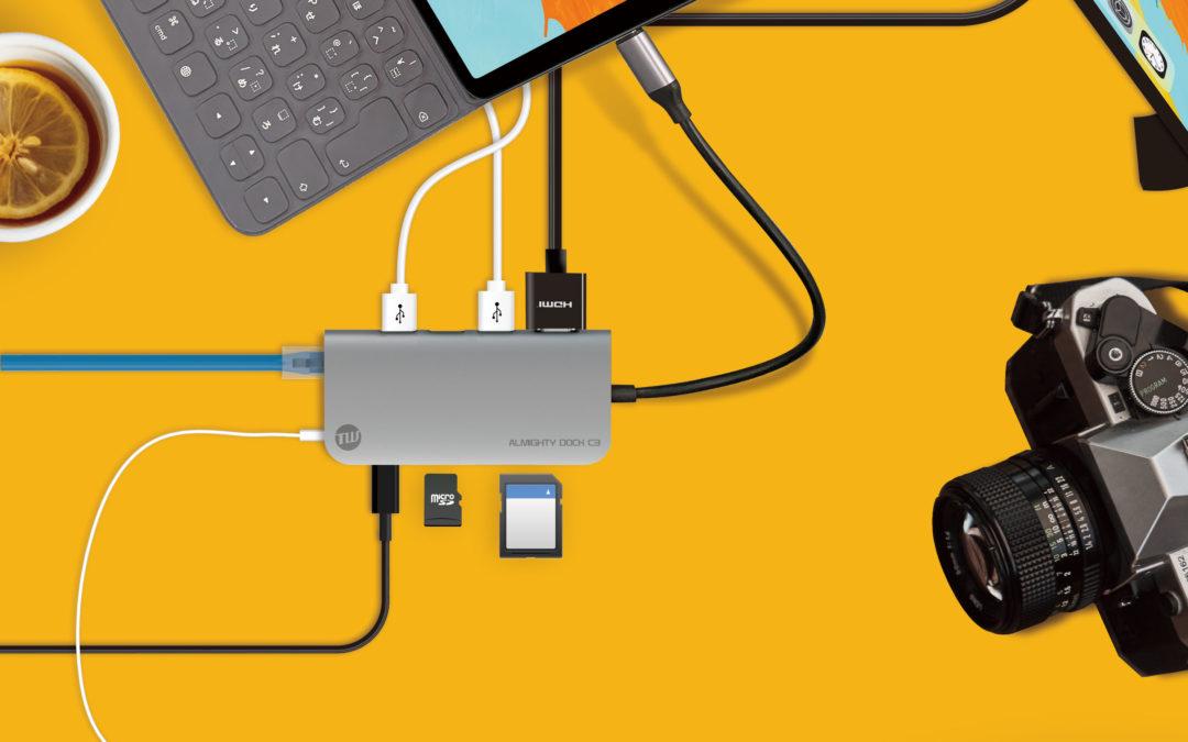 USB-Cハブ 「 ALMIGHTY DOCK C3」登場。TUNEWEARから。