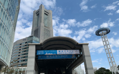 横浜マラソンEXPO 2019 のご報告