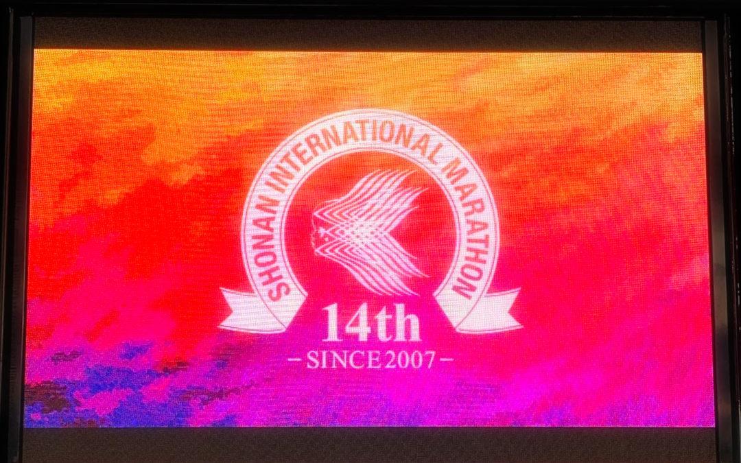 AfterShokz 骨伝導ヘッドホンが「第14回湘南国際マラソン」に出展!