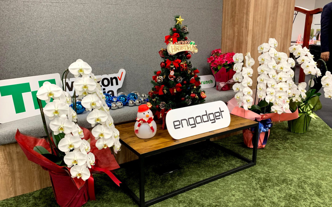 Engadget忘年会2019、プレゼンバトルに参加