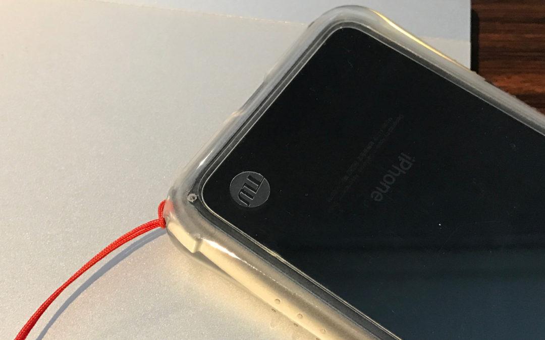 iPhone 7を4日間使ってみて、おすすめしたいケース。