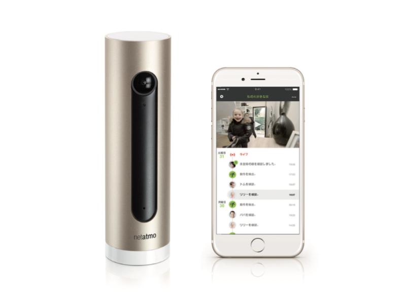 スマホから見守りできる顔認識機能つきホームカメラ「Netatmo Welcome」で新生活に備えよう。