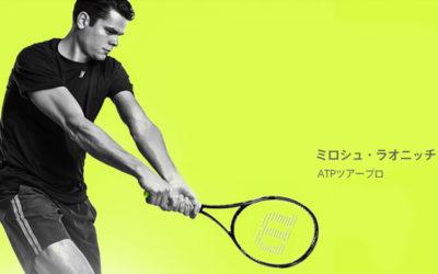 Zepp テニススイングセンサーが超お求めやすくなりましたよ。