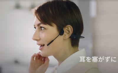 ワイヤレス骨伝導ヘッドセット「AfterShokz OpenComm」のCM登場!渋谷駅前の109フォーラムビジョンで放映中!